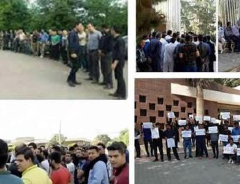 ifmat - Workers and students protest across Iran