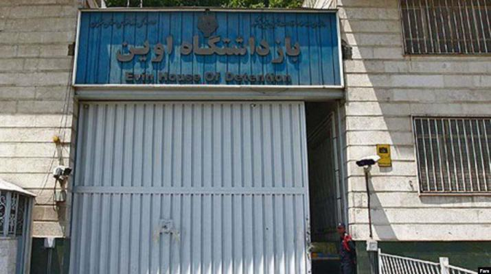 ifmat - A clergyman committed suicide in Iranian notorious Evin Prison