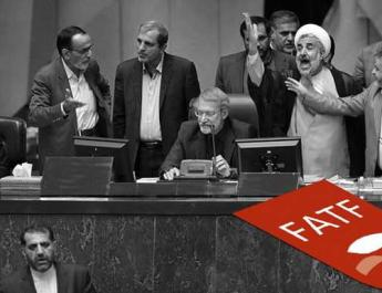 ifmat - Another retreat by Iran from implementing the FATF