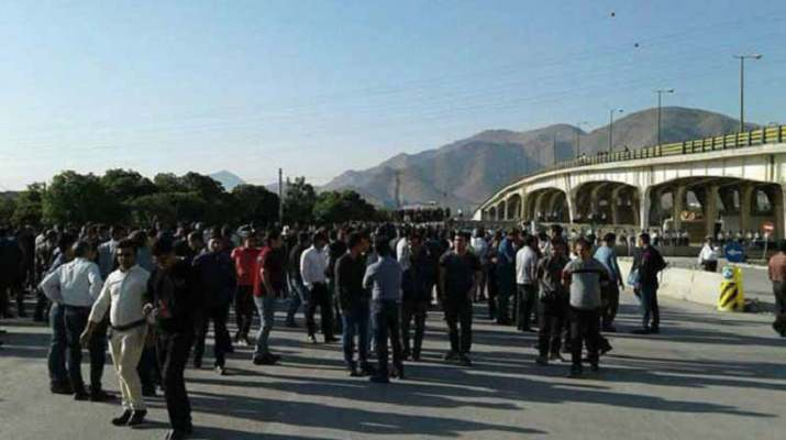 ifmat - Azarab workers protest for despite brutal attacks by suppressive forces