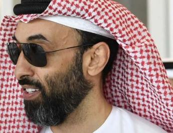 ifmat - Brother of UAE Crown prince on secret mission to Iran