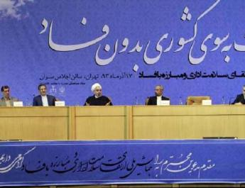 ifmat - Corruption in Iran can not be stopped