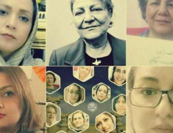 ifmat - Five female activist tried in Revolutionary Courts