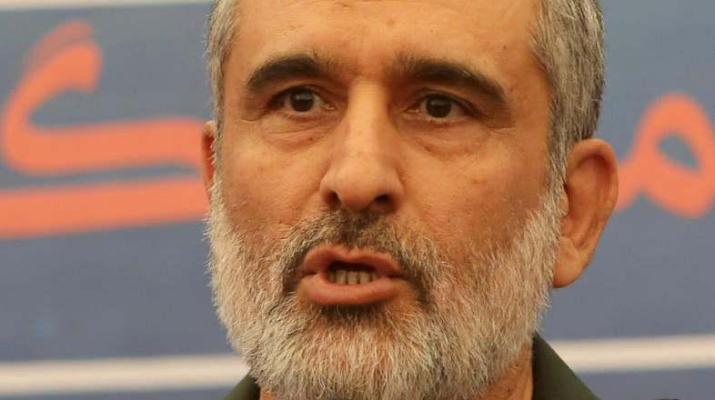 ifmat - Iran regime is storing missiles in underground tunnels