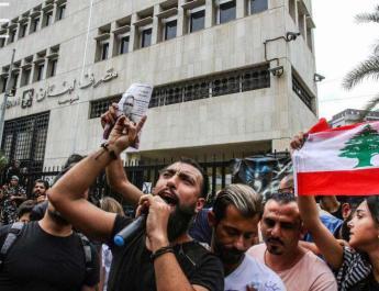 ifmat - Iran regime losing influence in Lebanon and Iraq