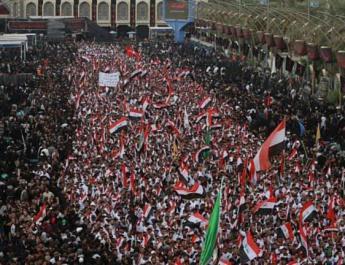ifmat - Iran regime turned a religious event into political propaganda