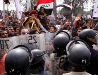 ifmat - Iran tries to blame Israel and US for Iraqi protests