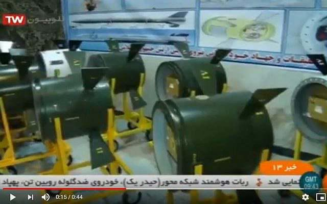 ifmat - Iran unveils kit to convert artillery rockets into guided missiles