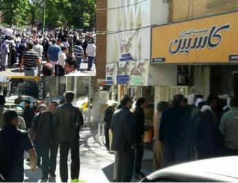 ifmat - Iranian people pay the price of the regime bankrupt