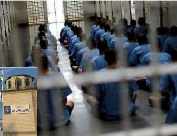 ifmat - Iranian prisons are hell on earth