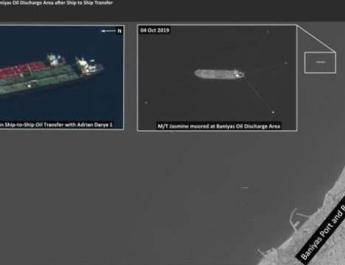 ifmat - Iranian tanker Adrian Darya 1 offloads oil cargo in Syria