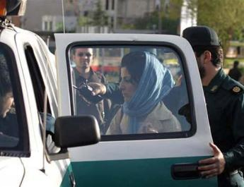 ifmat - Mistreatment of female political prisoners in Iran