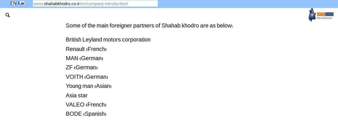 ifmat - Shahab Khodro Foreign Partners
