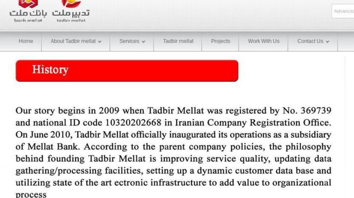 ifmat - Tadbir Mellat subsidiary