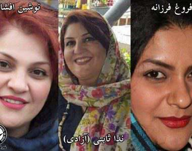 ifmat - Three Bahais were sentenced to three years imprisonment
