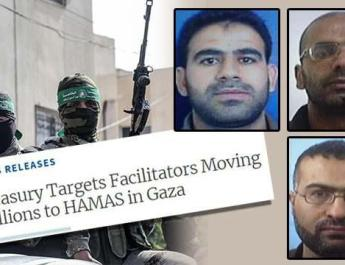 ifmat - Treasury blocks 3 currency exchangers assets who transferred money from Iran to Gaza