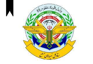 ifmat - Armed Forces General Staff