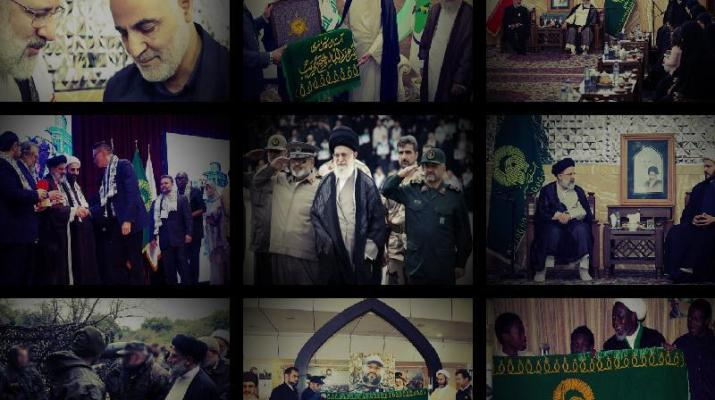 ifmat - Astan Quds Razavi - Report