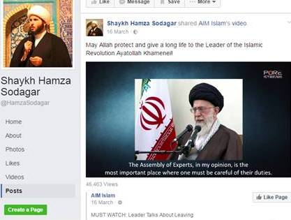 ifmat - Hamza Sodagar - Ali Khamenei Iran
