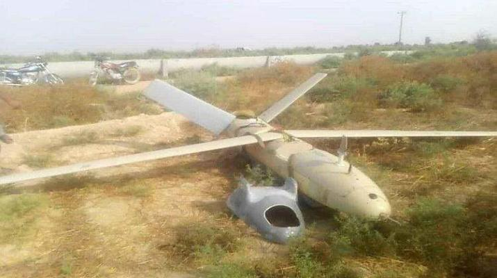 ifmat - IRGC Quds Force UAV intended to attack the US consulate