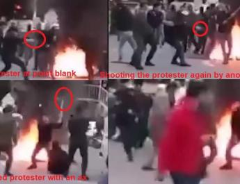 ifmat - Iran protests horrific crime by the IRGC in Gorgan