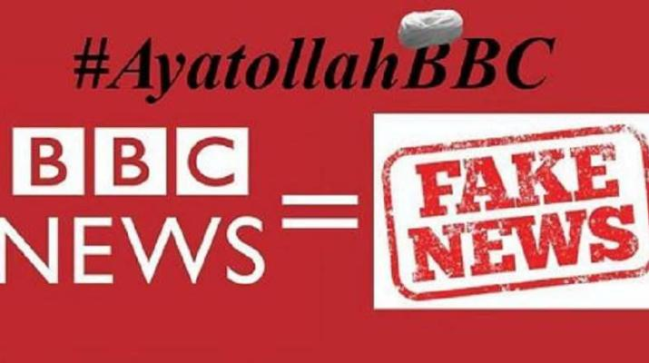 ifmat - Iranian diaspora is expressing anger at the BBC for supporting the Iran regime