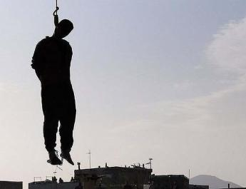 ifmat - Man executed at Shiraz Prison on November 17