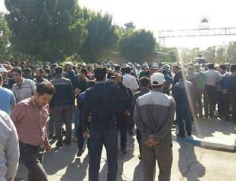 ifmat - More than 200 protests in Iran during October