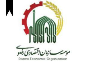 Razavi Economic Organization