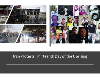 ifmat - Thirteenth day of the uprising for regime change