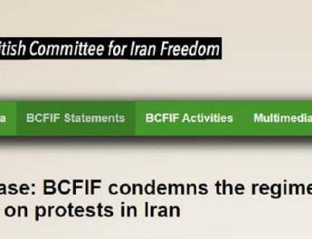 ifmat - UK Lawmakers condemn Iran regime for crackdown on protests
