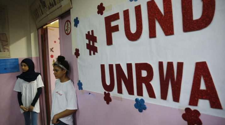 ifmat - UNRWA has long been suspected of maintaining ties with Hamas