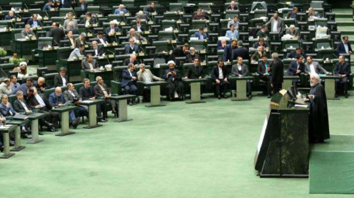 ifmat - Another economic depression in Iran