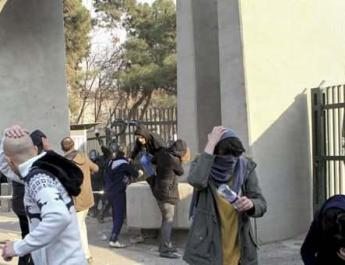 ifmat - Bloody protests in Iran shook the ayatollah regime