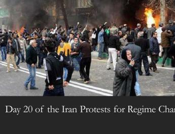 ifmat - Day of the Iran protests for regime change
