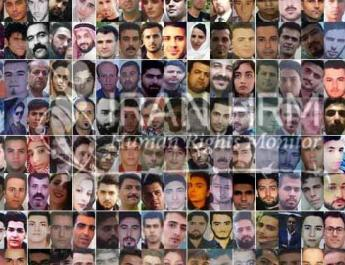 ifmat - Death toll of Iran protests rises to 1500