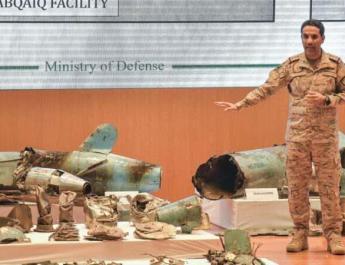 ifmat - Head of Iran Quds Force in Yemen