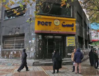 ifmat - Iran videos hit internet revealing scope of crackdown