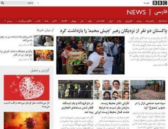 ifmat - Iranian Intelligence Ministry threatens UK-based Persian journalists