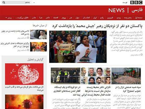 ifmat - Iranian Intelligence Ministry threatens UK-based Persian journalists