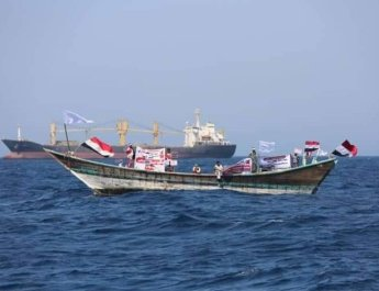 ifmat - Iranian smugglers deliver lethal aid to Houthis