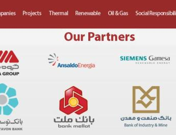 ifmat - Mah Taab partners