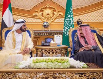 ifmat - Saudi king calls for Gulf Arab unity to confront Iran