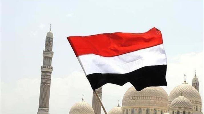 ifmat - Yemen rebels hold talks with Iran FM in Oman