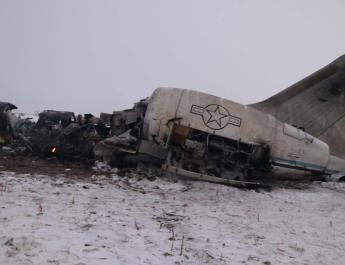 ifmat - IRGC papers hail US military plane crash in Afghanistan