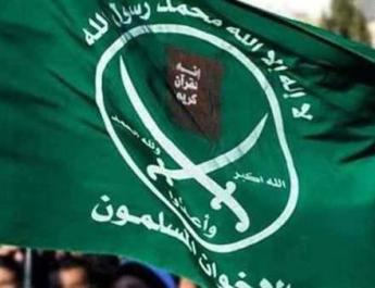ifmat - Investing Iranian money to defend Hamas in favor of Tehran