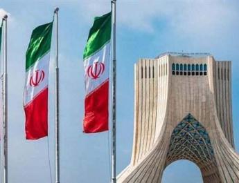 ifmat - Iran incites terrorist movement to target American interests