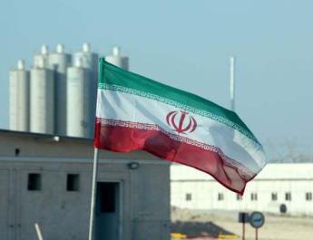 ifmat - Iranian nuclear agency says it can enrich uranium at any percentage