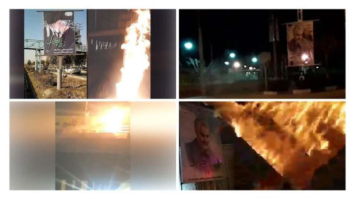 ifmat - Iranian people torch posters of Soleimani and Basij base