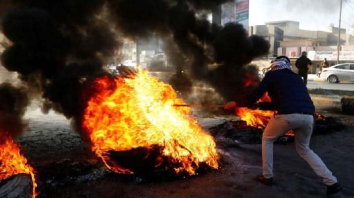 ifmat - Iraqi protests against Iran regime